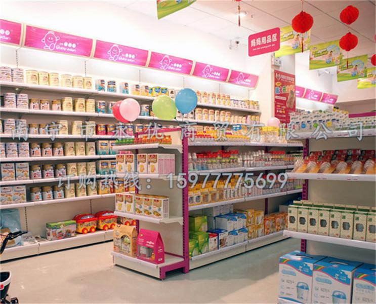 广西母婴店货架价格-选购母婴店货架永优商贸