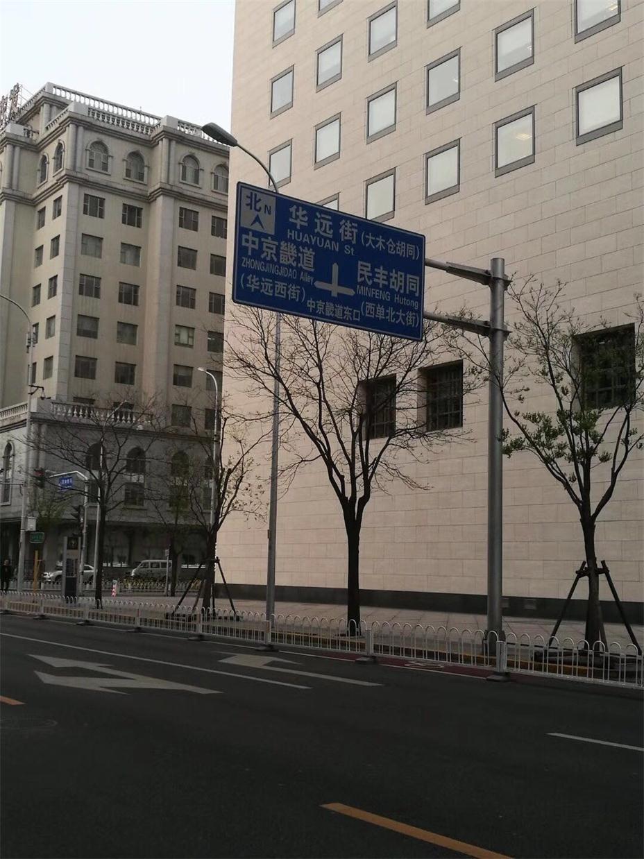 福建好用的道路指示牌销售-龙岩安全标志牌