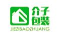 蘇州介子包裝材料有限公司