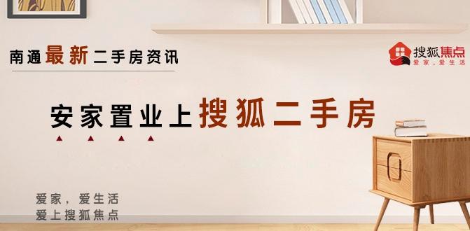 房居网络科技专业提供房产中介_杨浦房产经纪人