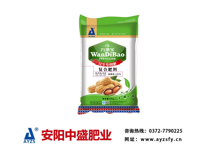 大量供应高性价花生专用复合肥 花生专用复合肥生产厂家