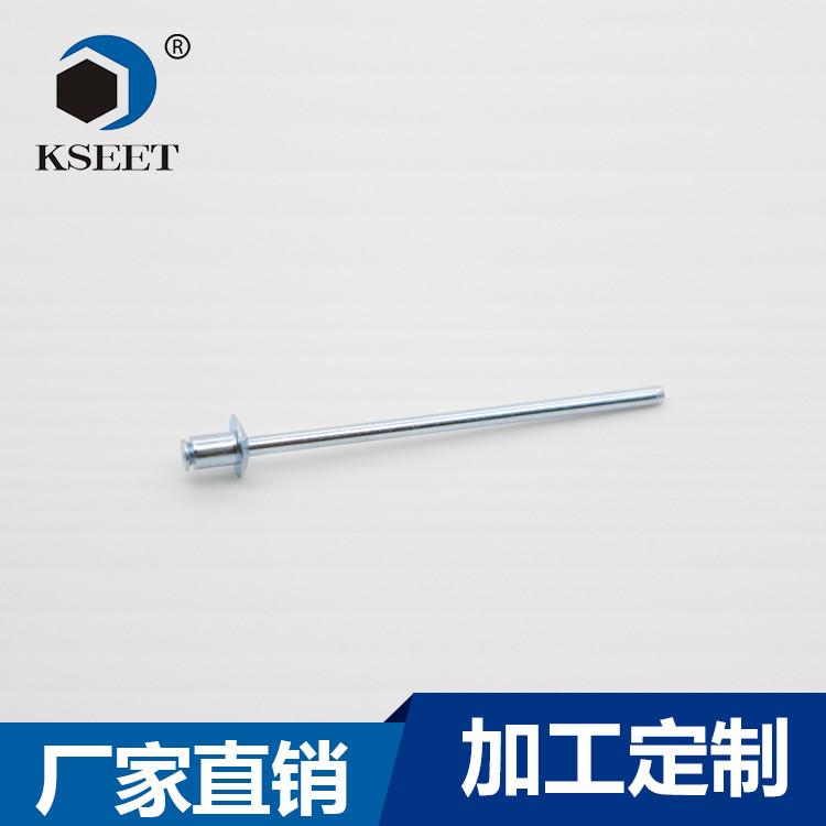 【推荐】使用凯升特五金科技专注定制开口型沉头抽芯铆钉