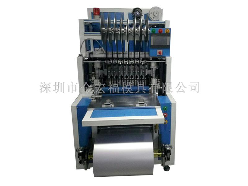 深圳全自动裱磁条机选金宏福模具_价格优惠,优质智能卡制造设备生产厂家