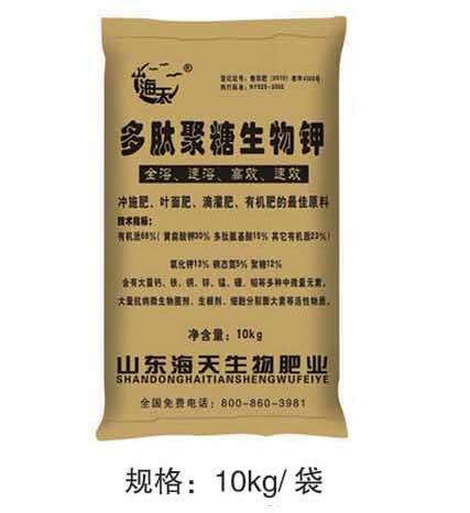 生化黄腐酸