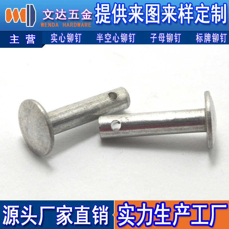 專業的鋁鉚釘在哪買|鋁鉚釘