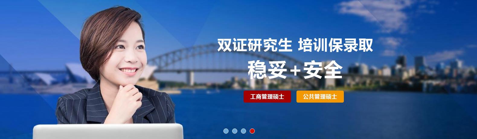 华宇培训学校_可靠的在职教育培训机构-杭州在职硕士招生