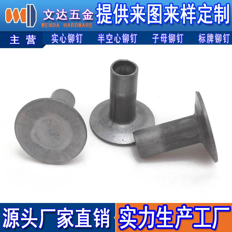 有品质的铁铆钉价格怎么样-平头实心铁铆钉