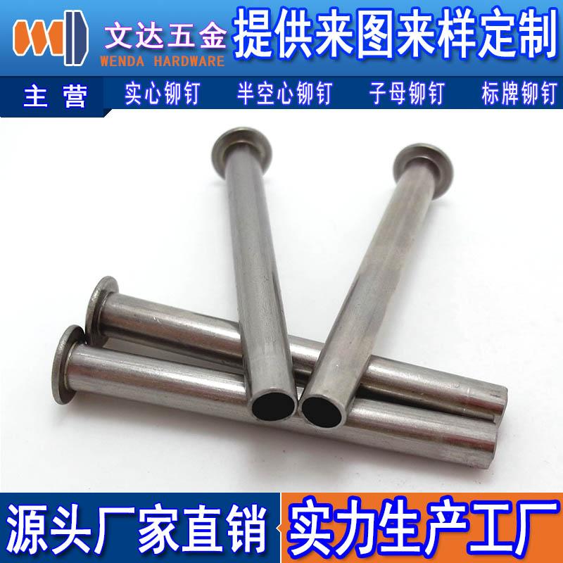 深圳质量良好的半空心铆钉批售_黄铜半空心铆钉