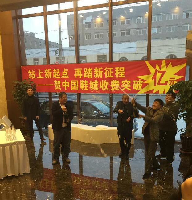中國批發市場管理-批發市場管理專業提供