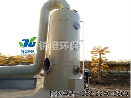 工业酸雾尘洗涤塔_河北水喷淋废气净化塔供应商