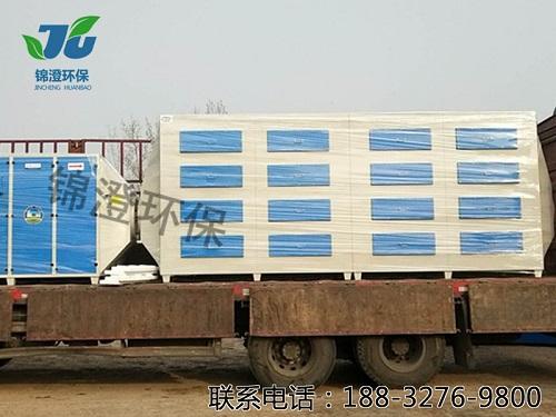 活性炭废气处理环保箱厂家-净化效果好的活性炭吸附箱推荐