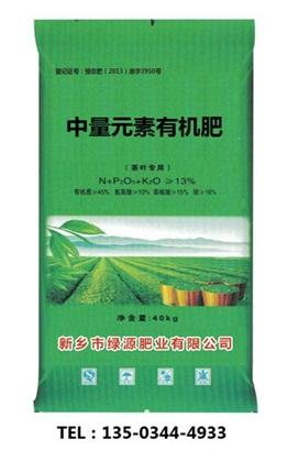 有机肥生产厂家