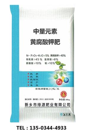 新乡物超所值的氨基酸肥供应-氨基酸复合肥