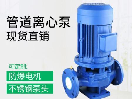 沈阳管道离心泵价格-辽宁汇中机电提供有品质的管道离心泵