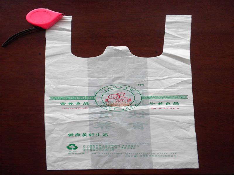 周口手提方便袋定做-河南价格实惠的方便袋上哪买