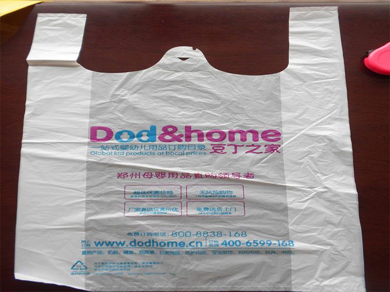 郑州手提方便袋价格-哪里有卖划算的方便袋