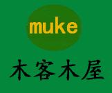 上海木客木结构有限公司