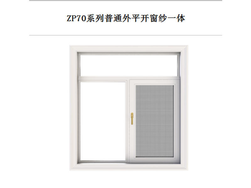 高登门窗生产|厦门销量好的门窗