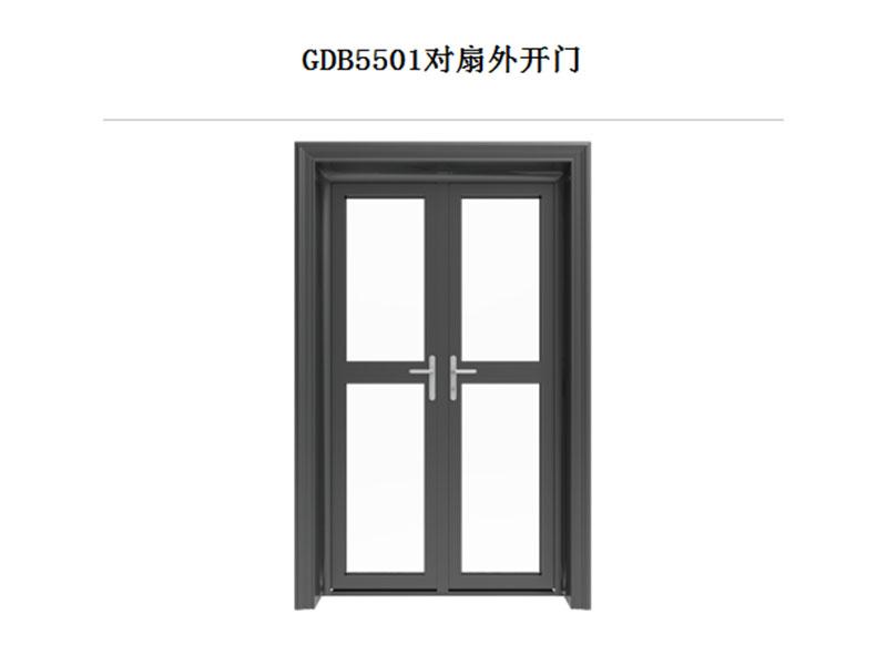 知名的门窗供应商-平开窗制作