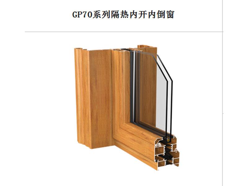 三明平开窗价格 实惠的门窗欧美家工贸供应