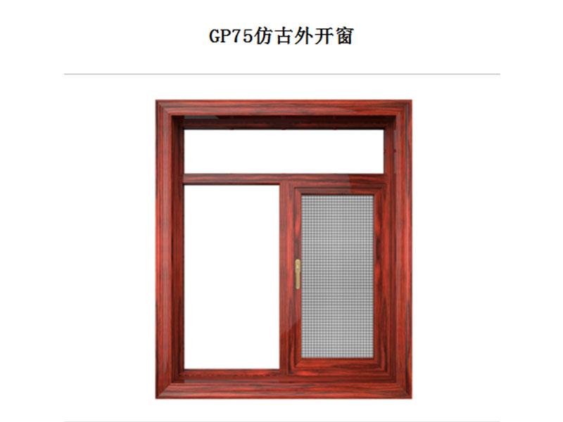 优质的门窗当选欧美家工贸|福州仿古窗制作