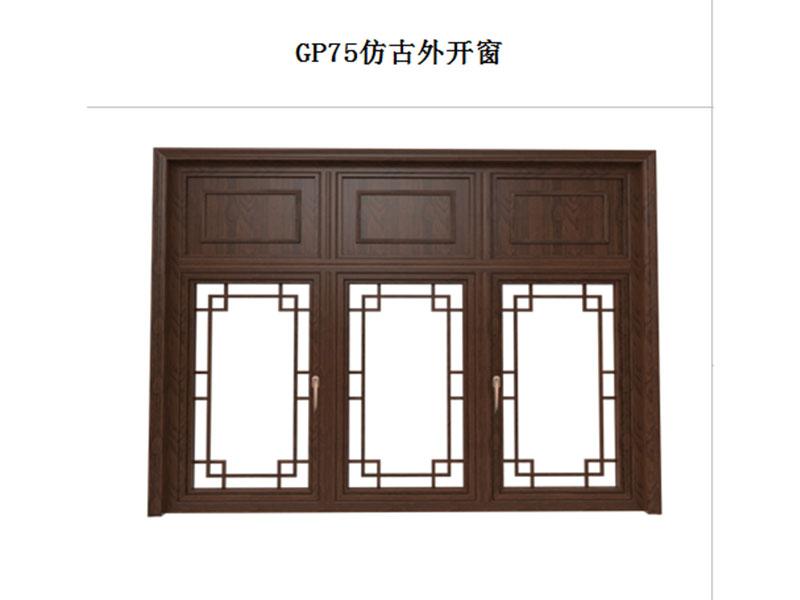 质量好的门窗销售,仿古窗生产