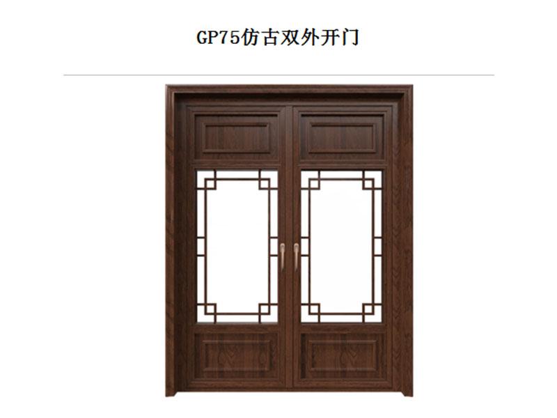 买好的门窗就来欧美家工贸 思明推拉门制作