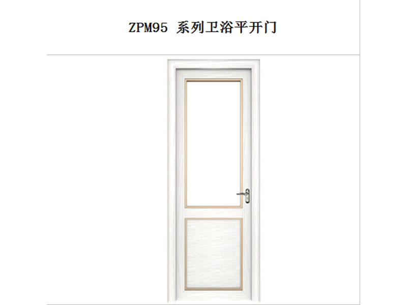哪儿有卖耐用的门窗|福州阳光房公司