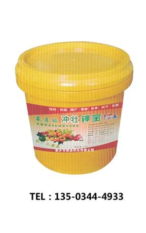 四川生物肥_来绿源肥业,买划算的生物肥