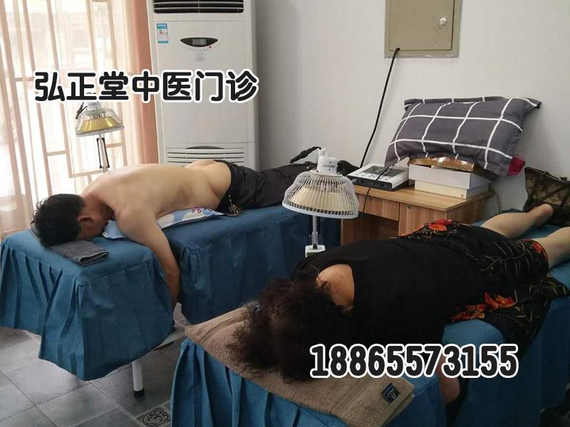 【弘正堂中医门诊】烟台腰腿痛治疗 烟台中风治疗