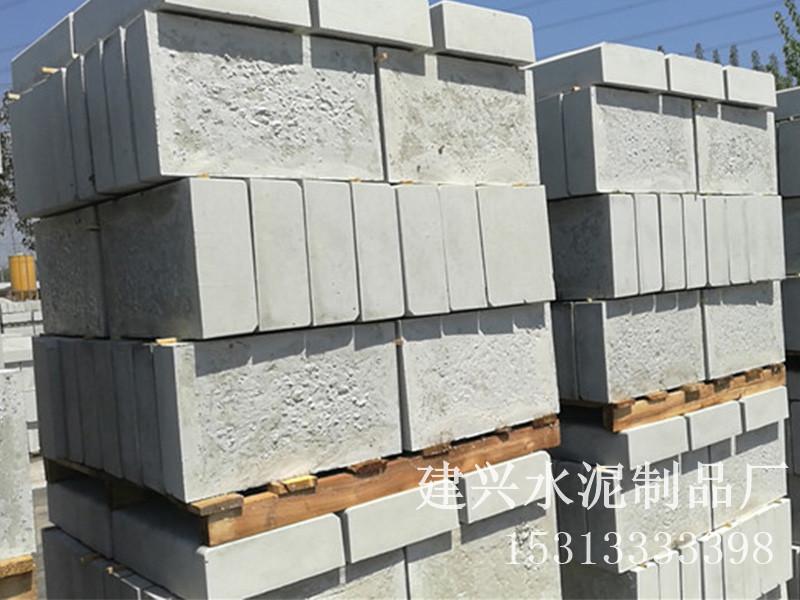 北京路岩石定制厂家 专业的路岩石供应