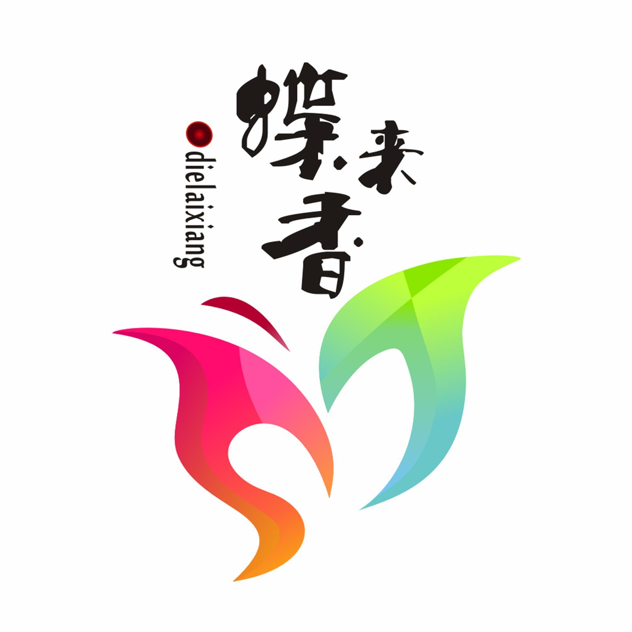 温州金蝴蝶工艺品有限公司