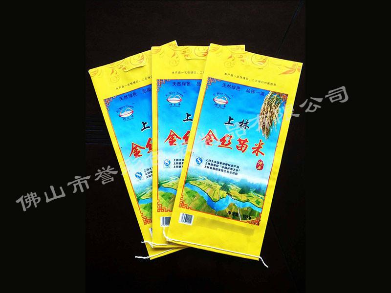 广东米袋定做精品大米编织袋生产厂家