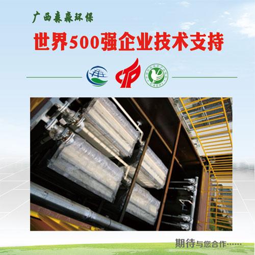 诚荐废水处理公司,玉林生活垃圾填埋场渗滤液污水处理设备