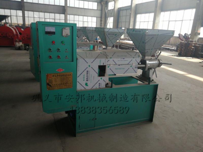 榨油机生产厂家-巩义安邦机械制造