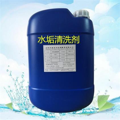 注塑机管道水垢无腐蚀清洗剂 注塑模具水垢水锈处理剂 环保除垢