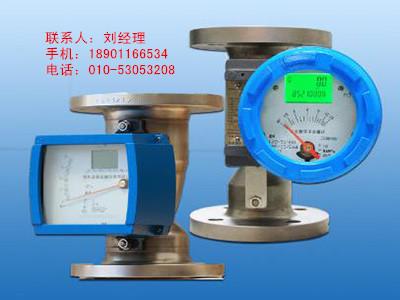 山西金属管浮子流量计价格-多益慧元-山东厂家加工