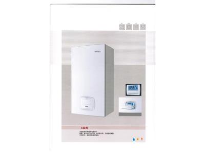 奥龙福给排水设备工程公司专业供应燃气壁挂炉_张掖壁挂炉