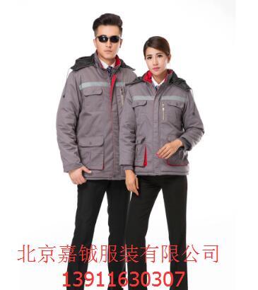 棉服工作服厂家,北京工作服棉服定制,定做,订做,订制