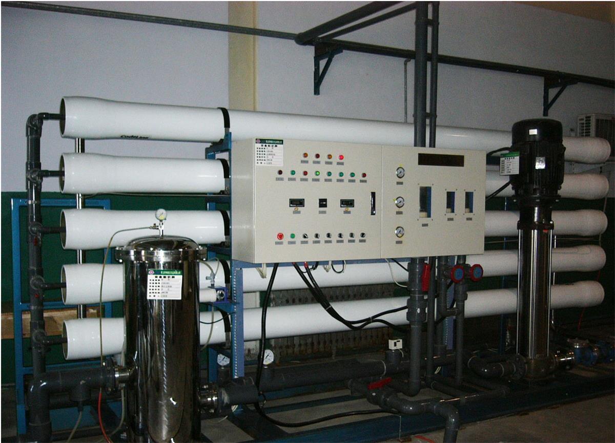 東莞水處理設備廠家 支持定制 歡迎咨詢