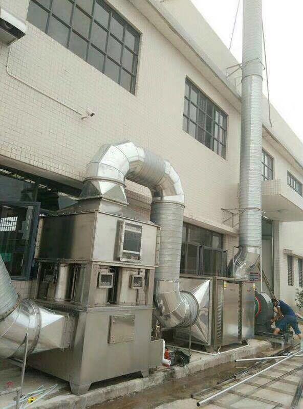 西安VOCs废气净化|优良的废气净化设备供应信息