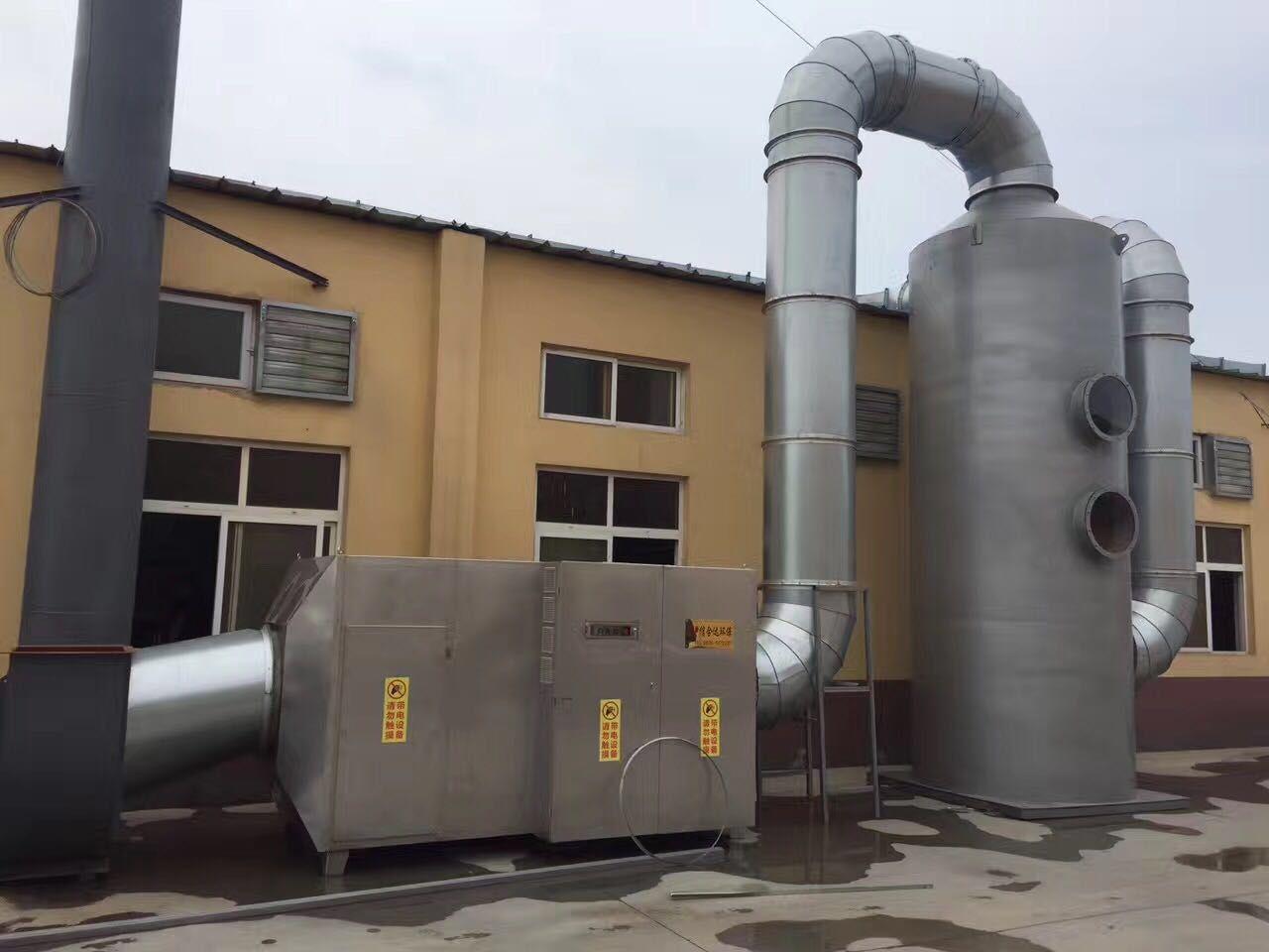 光氧催化设备-大量供应高性价废气净化设备