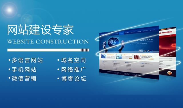 长治高品质的长治网站建设公司 有经验的长治网站建设