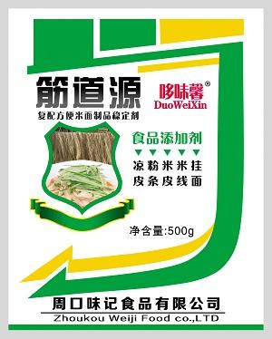 广州挂面添加剂_长期供应筋道面 量大从优