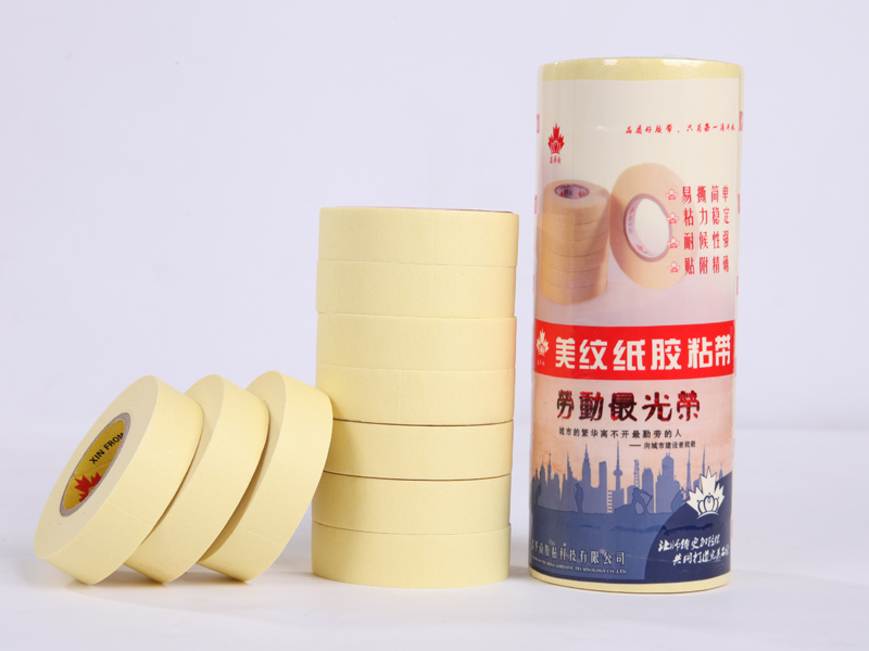 高粘美纹纸胶带产品商机|规模大的高粘美纹纸胶带生产厂家推荐