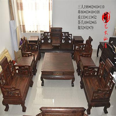 交趾黄檀客厅沙发大红酸枝沙发卷书11件套红酸枝家具