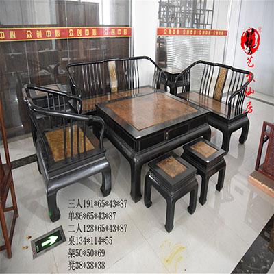 红木沙发黄楠木嵌黑檀梳背123沙发八件套客厅沙发楠木家具