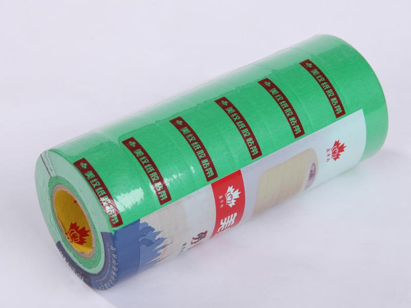 好的高粘美纹纸胶带|郑州高粘美纹纸胶带哪个生产商好