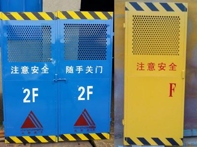 供应电梯安全门防撞、防腐、抗老化、抗晒、质量好