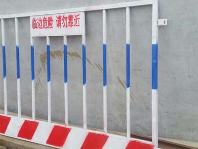 基坑防护栏杆供货厂家-衡水名声好的基坑防护栏杆厂商